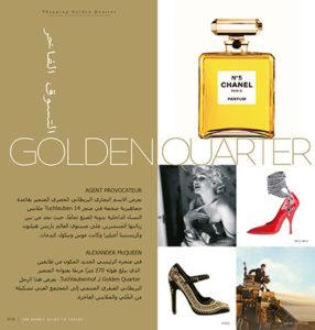 Arab Guide to luxury Innenseite