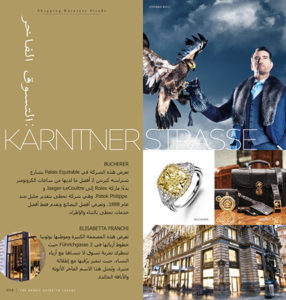Arab Guide to luxury Innenseite