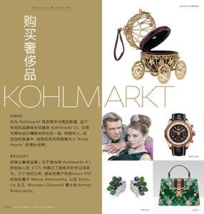chinese Guide to luxury Innenseite