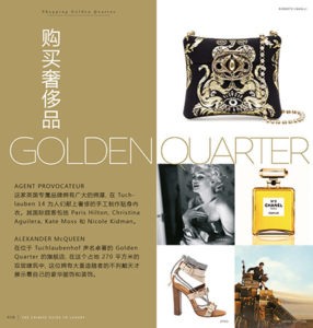 chinese Guide to luxury Innenseite